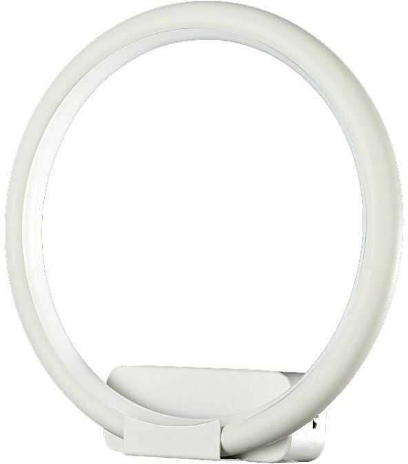 Milagro ORION WHITE ML500 kinkiet lampa ścienna biały 10W LED 3000K 20cm