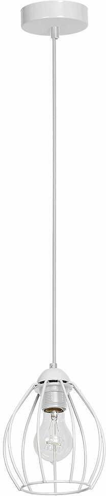 Milagro DON WHITE MLP741 lampa wisząca metalowy koszyk biały 1xE27 12cm