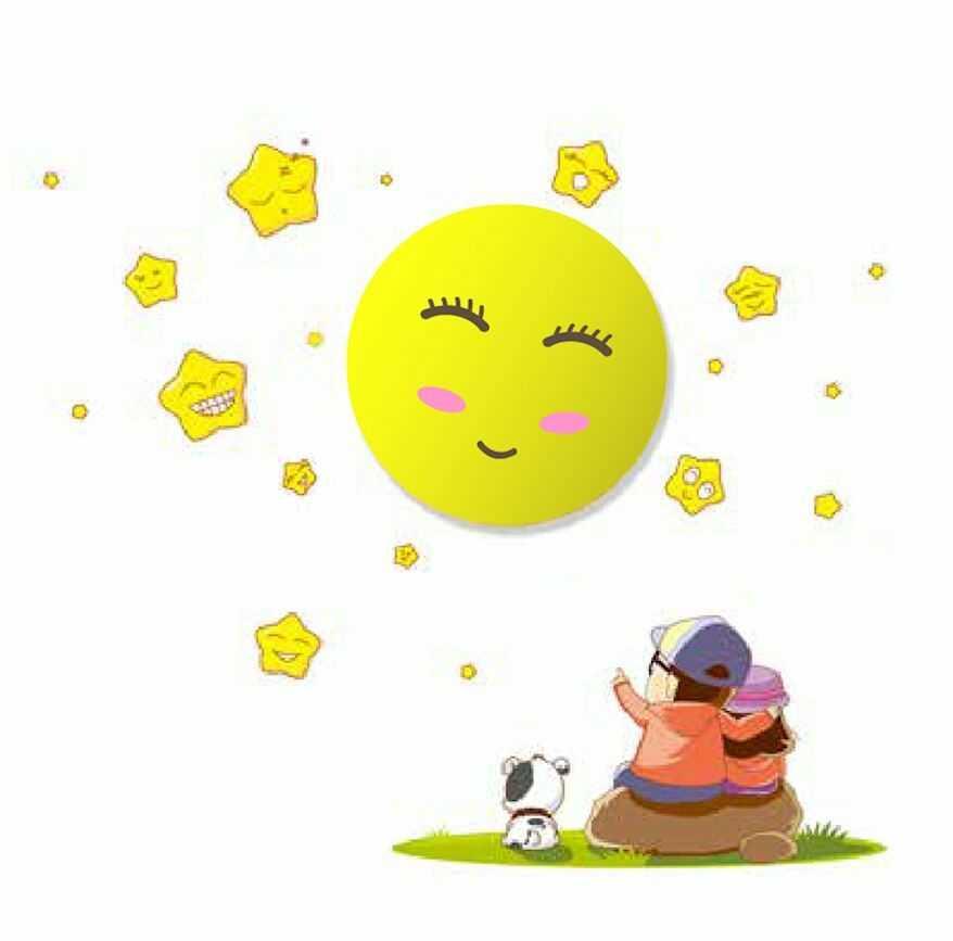 Milagro SUN ML062 kinkiet lampa ścienna dziecieca słońce włącznik dotykowy 0,6W LED 12,5cm