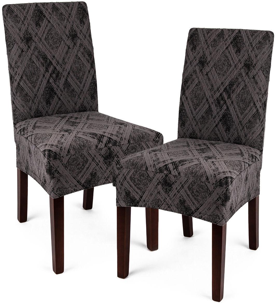 4Home Multielastyczny pokrowiec na krzesło Comfort Plus szary, 40 - 50 cm, zestaw 2 szt.