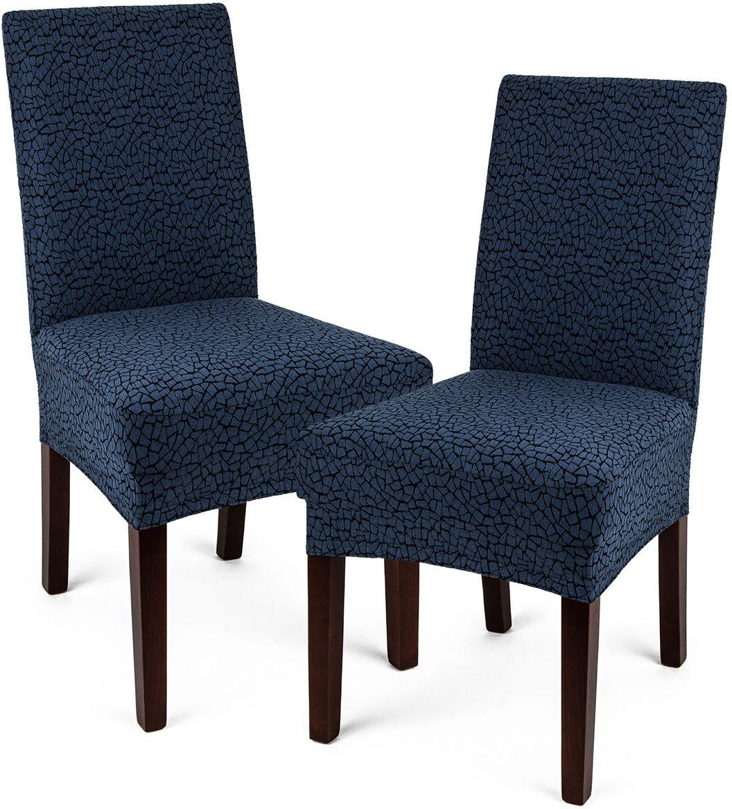 4Home Multielastyczny pokrowiec na krzesło Comfort Plus niebieski, 40 - 50 cm, zestaw 2 szt.