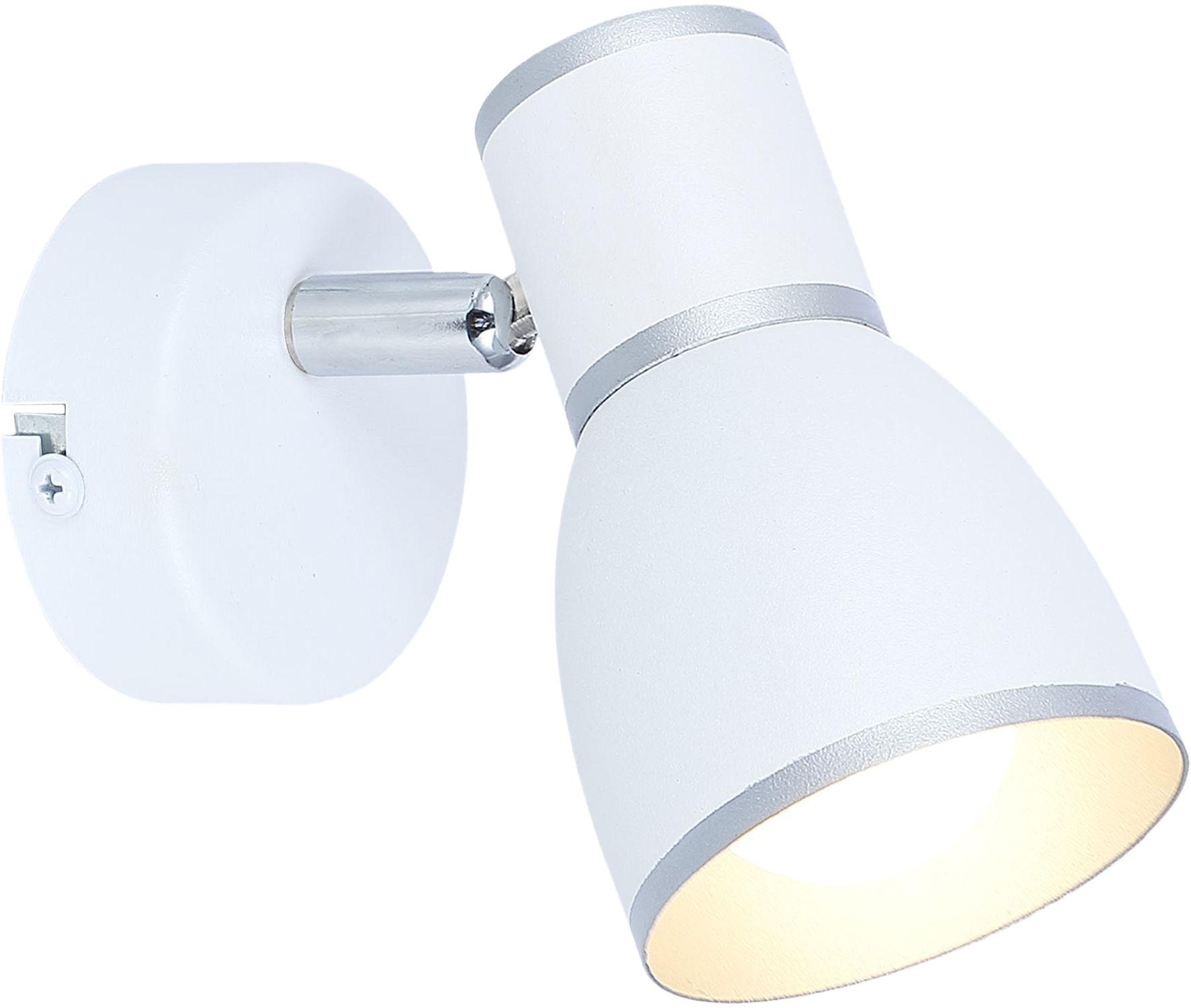 Candellux FIDO 91-63366 kinkiet lampa ścienna biała+chrom regulacja klosza 1X40W E14 7cm