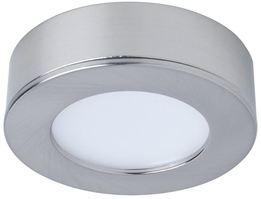 Oprawa podszafkowa LAKAO IP20 6.4 cm srebrna LED INSPIRE