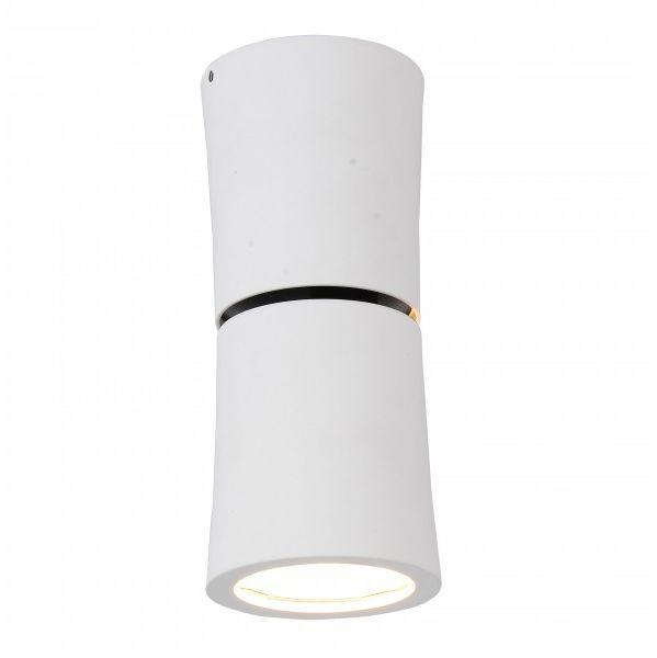 Reflektor Lino AZ1479 AZzardo ruchoma oprawa w nowoczesnym stylu