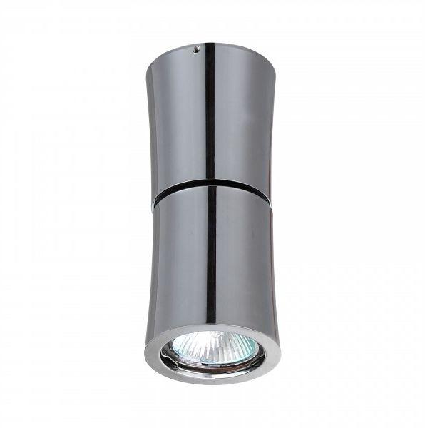Reflektor Lino AZ1478 AZzardo ruchoma oprawa w nowoczesnym stylu