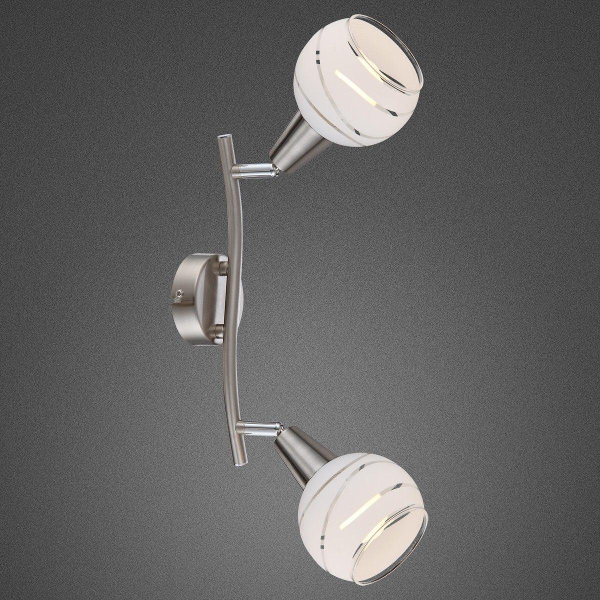 Globo kinkiet lampa ścienna Elliott 54341-2 nikiel mat LED 2x5W 3000K 28cm