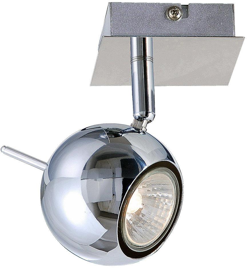 Italux kinkiet lampa ścienna Hary-1 chrom