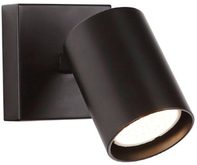 Maxlight Top 1 W0219 kinkiet lampa ścienna metalowa czarna 1x50W GU10 6cm