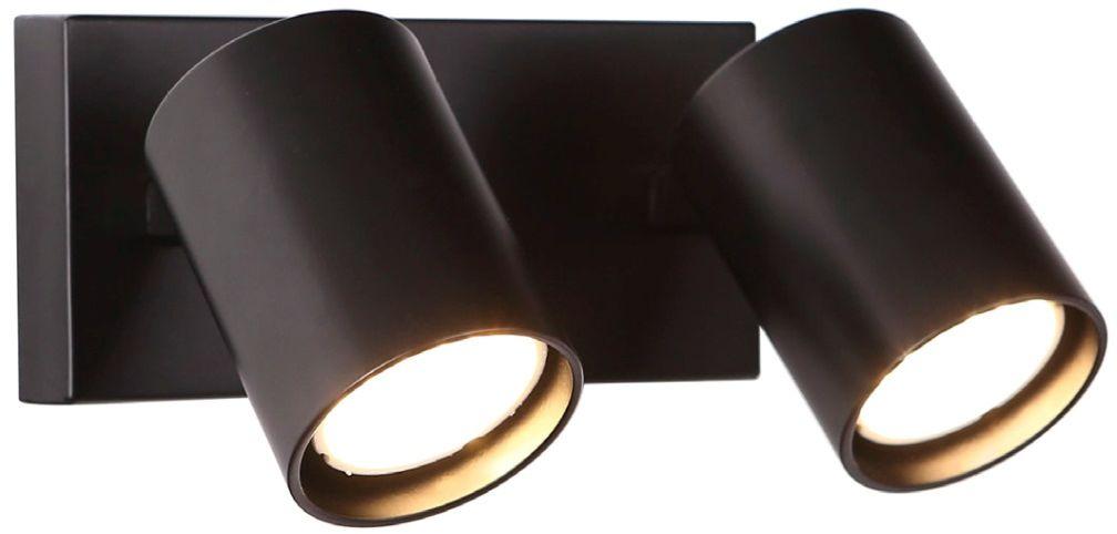 Maxlight Top 2 W0221 kinkiet lampa ścienna podwójna metalowa czarna 2x50W GU10 6cm
