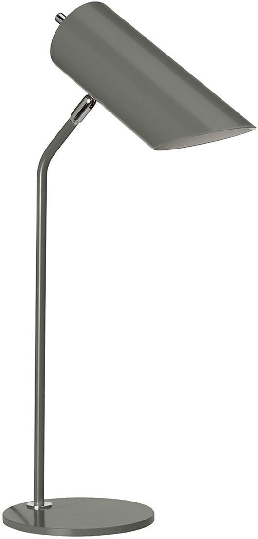 Lampa stołowa Quinto TL GPN Elstead Lighting nowoczesna oprawa w kolorze szarym
