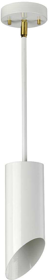 Lampa wisząca Quinto 1P WAB Elstead Lighting nowoczesna oprawa w kolorze białym