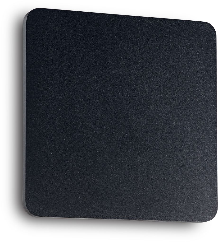 Kinkiet Cover AP1 Square Small Ideal Lux nowoczesna oprawa ścienna