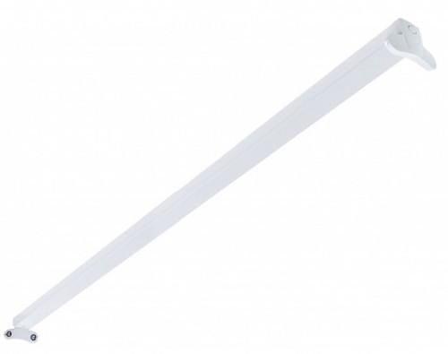 Belka do świetlówek 2 x 150 cm LED ZeXt