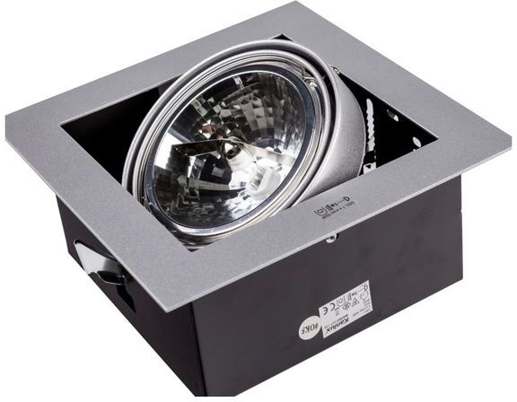 Oprawa downlight 1x50W 12V IP20 MATEO DL-150-GR szara 4960