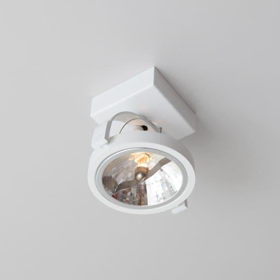 Reflektor SAKURA 7247 Shilo biały