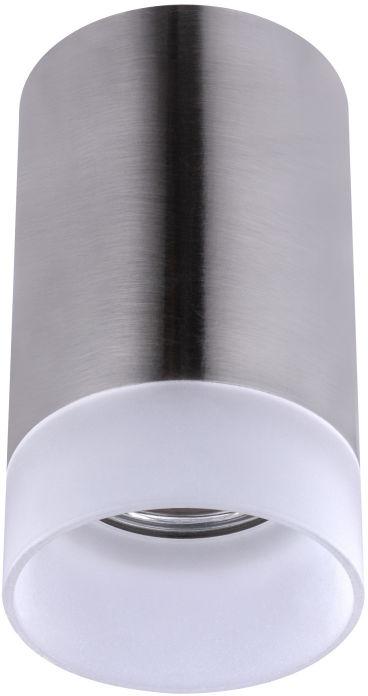 Globo JENNY 12017N plafon lampa sufitowa nikiel mat 1xGU10 35W 6,5cm