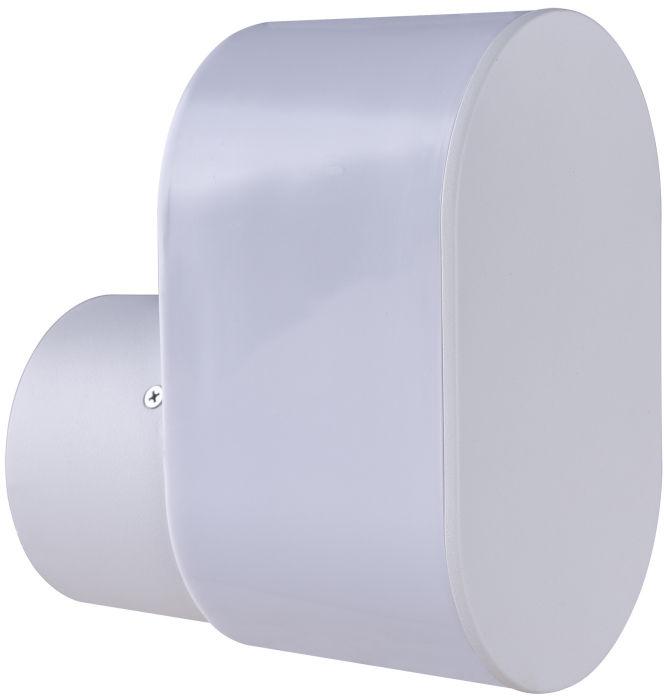 Globo SALLI 32101W kinkiet lampa ścienna zewnętrzna 1xE27 20cm IP44