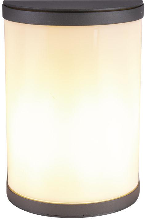 Globo SEGGA 32128A kinkiet lampa ścienna zewnętrzna antracyt 1xE27 20cm IP44