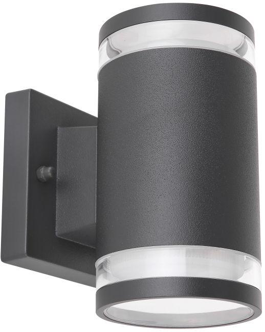 Globo ALCALA 32063-2A kinkiet lampa ścienna zewnętrzna antracyt 2xGX53 16,5 cm IP44