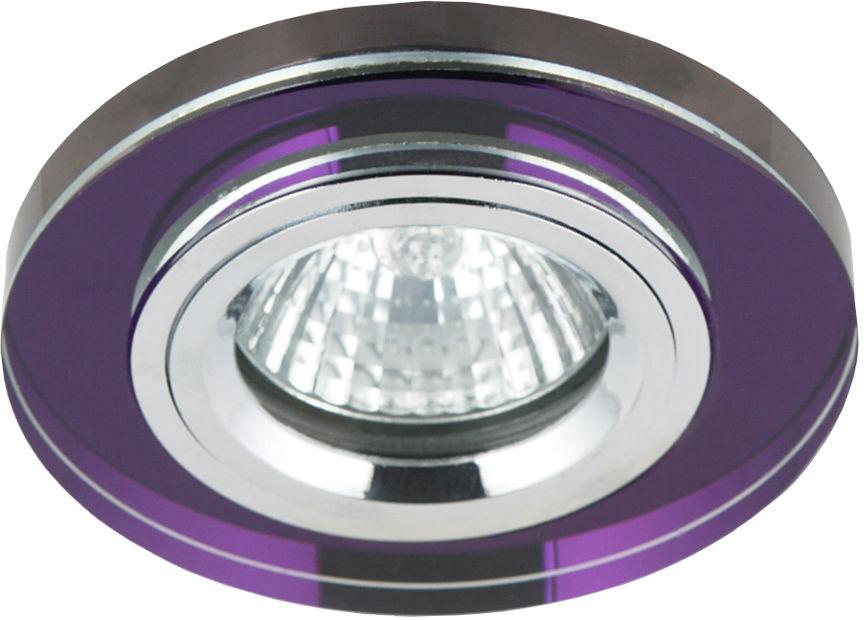 Candellux SS-15 CH/PU 2250123 oprawa do wbudowania stropowa chrom MR16 oczko sufitowa kwadratowa szkło fioletowe min.6,4cm