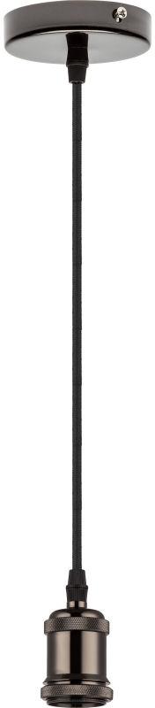 Globo SUSPENSION A16 lampa wisząca czarna 1xE27 10cm