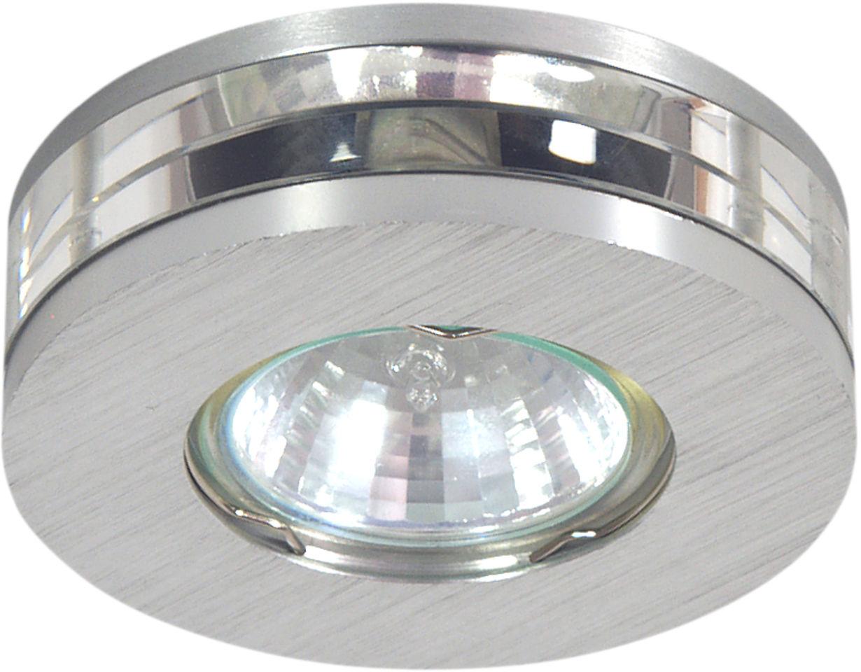 Candellux SA-05 SNS oprawa do wbudowania stropowa okrągła satyna nikiel MR16 1X50W 9cm