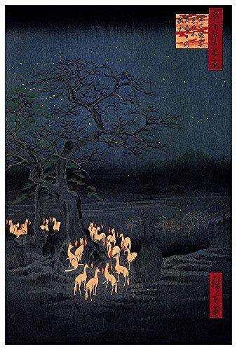 ArtPlaza Hiroshige Utagawa - Fox fires at the Changing Tree, panele dekoracyjne, drewno, wielokolorowe, 60 x 1,8 x 90 cm
